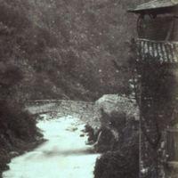 Pont et moulin