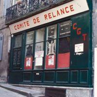 Vitrine du Comité de relance du cuir, rue Saint-Jacques